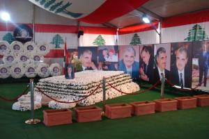 """Les restes de Rafic """"la nerguez' Hariri."""
