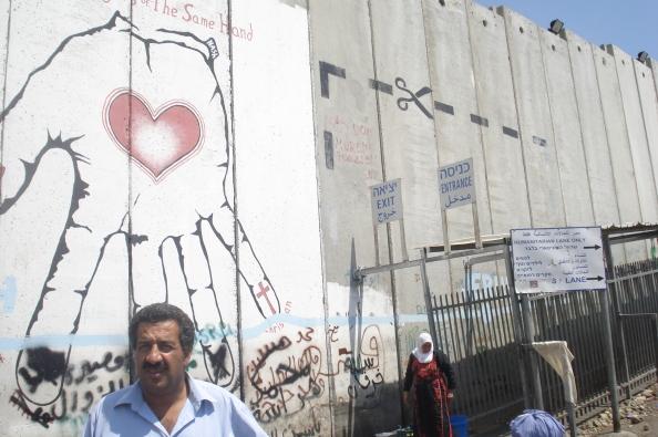 Le mur, côté palestinien.